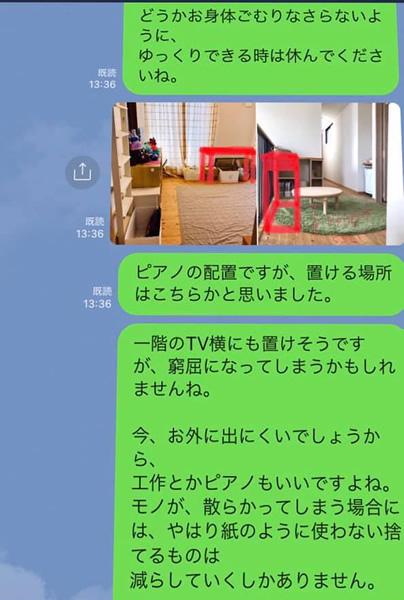 Lineトーク画面(例)