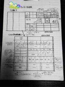 【実例③-3】新築!建築士デザインの家 ~リビング収納編~